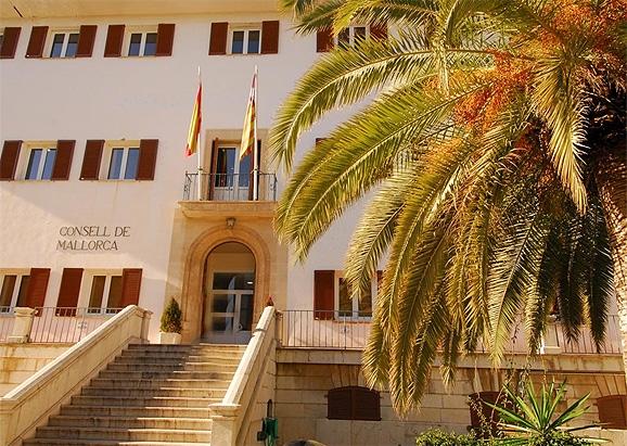 Entrada edifici IMAS Palma